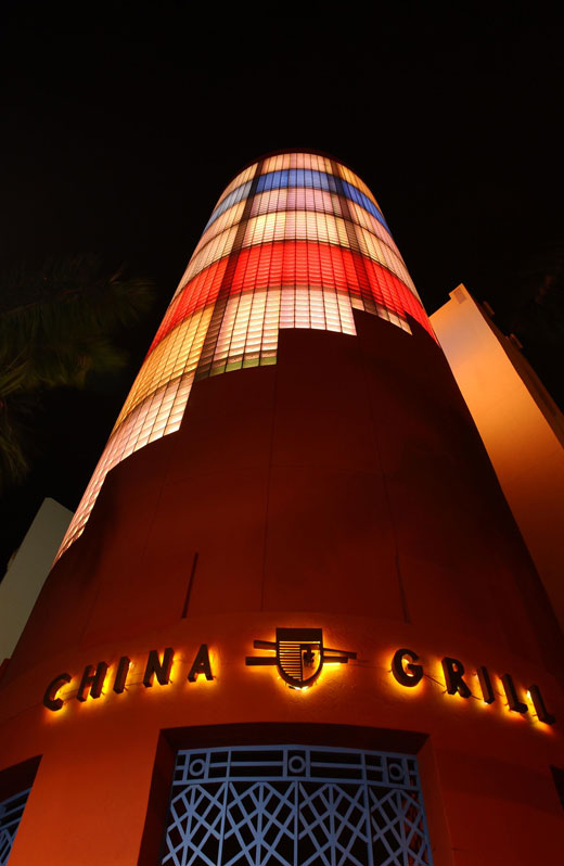 Miami The South Beach China Grill Experience Sandbox